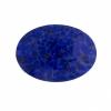 Cabouchon Glass 25/18mm Oval Lapis Lazuli